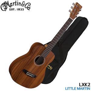 Little Martin リトルマーチン LXK2 ミニギター|merry-net