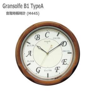 音階時報時計 グランソルフェB1 M445 シュラーゲン/オシャレな時計/ギフトにオススメ|merry-net