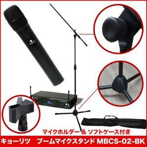 K.W.S ワイヤレスマイク1本 電波到達最長90m KWS-899H/H + 軽量ブームマイクスタンド付き|merry-net