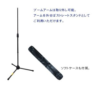 K.W.S ワイヤレスマイク1本 電波到達最長90m KWS-899H/H + 軽量ブームマイクスタンド付き merry-net 03