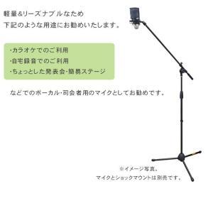 K.W.S ワイヤレスマイク1本 電波到達最長90m KWS-899H/H + 軽量ブームマイクスタンド付き merry-net 04