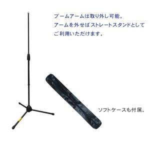 audio-technica ダイナミックマイク PRO-31 & KC 軽量ブームマイクスタンド MBCS-02 BK付き merry-net 03