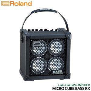 Roland ベースアンプ MICRO CUBE BASS RX マイクロキューブ ローランド MCB-RX|merry-net