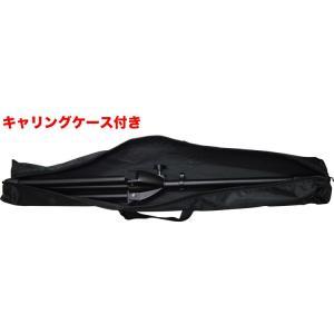 キョーリツ ストレートマイクスタンド MCS4400-BK 黒 (キャリングケース/マイクホルダー付き)|merry-net|05