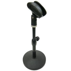 卓上用 マイクスタンド MDS1500(MDS-1500) マイクホルダー付き|merry-net