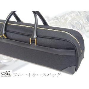 M's フルートケースバッグ (フルートケースカバー) ブラック MFC2-BLK|merry-net