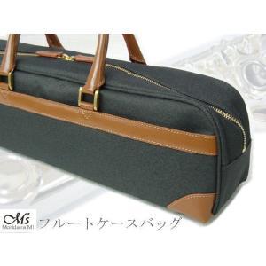 M's フルートケースバッグ (フルートケースカバー) オリーブ MFC2-OLIVE|merry-net