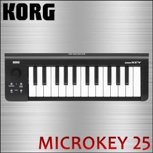 KORG microkey-25 MIDIキーボード コルグ コントローラー|merry-net