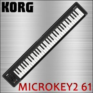 KORG MIDIキーボード microkey2-61 コルグ キーボード|merry-net
