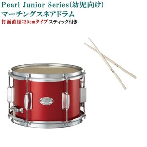 パール マーチングドラム(スネアドラム)赤色 MJC-210S(23)打面25cm|merry-net