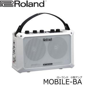 ローランド 小型アンプ Mobile BA:Roland モバイル アンプ|merry-net