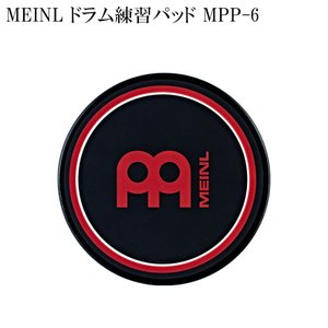MEINL(マイネル)練習パッド プラクティスパッド MPP-6(6インチサイズ)|merry-net