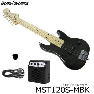 子供用 ミニエレキギター MST120S メタリックブラック:4点セット merry-net