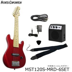 子供用 ミニエレキギター MST120S メタリックレッド:6点セット merry-net