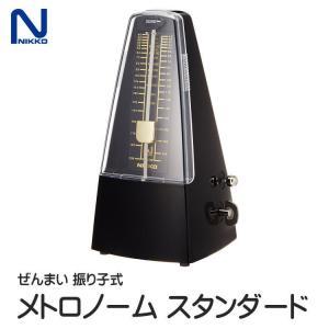 振り子式 メトロノーム ブラック スタンダードタイプ NIKKO N-226bk|merry-net