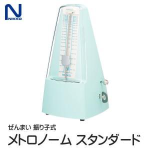 日工 振り子式 メトロノーム ブルー スタンダードタイプ:NIKKO N-234bl|merry-net