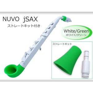 NUVO jSax ホワイト/グリーン ストレートキット付き (ヌーボ ジェイサックス) N510JWGN|merry-net
