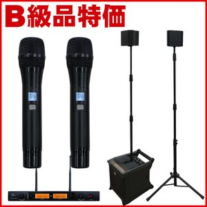 B級品特価■ドイツ HK audio 簡易PAセット LUCAS NANO 300 ワイヤレスマイク2本付き|merry-net