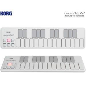 KORG nanoKEY2-WH(ホワイト) USB-MIDIコントローラー コルグ ナノキー2|merry-net