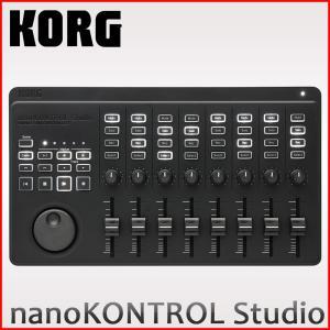 KORG ワイヤレス フィジカルMIDIコントローラー nanoKONTROL Studio / ナノコントロールスタジオ|merry-net