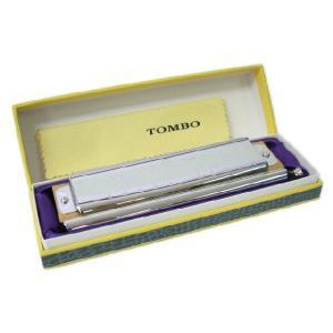 TOMBO ユニクロマチック NO-1248S (トンボ クロマチックハーモニカ)【お取り寄せ】|merry-net