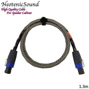 NeotenicSound スピーカーケーブル 1.3m スピコン仕様 ネオテニックサウンド EFFECTORNICS ENGINEERING|merry-net