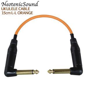 NeotenicSound ウクレレ用ケーブル 25cm L-L パッチケーブル オレンジ ネオテニックサウンド EFFECTORNICS ENGINEERING|merry-net