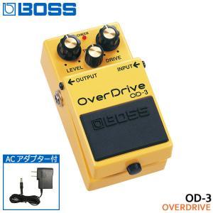 BOSSのオーバードライブ「OD-3」です。名器「OD-1」を受け継ぎ、BOSSの歪みへのこだわりを...