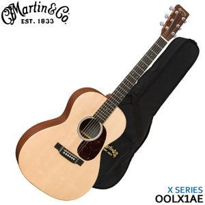 期間限定!送料無料■Martin アコースティックギター OOLX1AE Xシリーズ エレアコ OOL-X1AEマーチン|merry-net