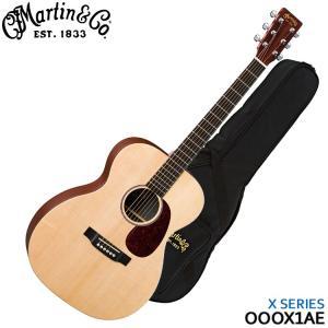期間限定!送料無料■Martin アコースティックギター OOOX1AE Xシリーズ エレアコ OOO-X1AEマーチン|merry-net