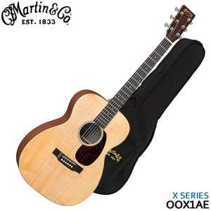 期間限定!送料無料■Martin アコースティックギター OOX1AE Xシリーズ エレアコ OO-X1AEマーチン|merry-net