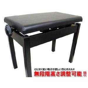 日本製:ピアノ椅子 P-50 甲南|merry-net