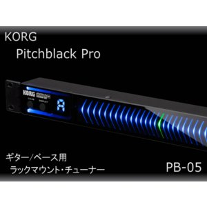 KORG ラックマウントチューナー Pitchblack Pro PB-05 (コルグ ピッチブラックプロ)|merry-net