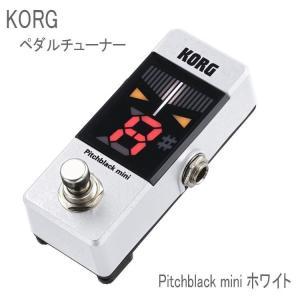 【KORG ペダルチューナー Pitchblack mini ホワイト PB-MINI-WH】  P...