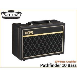 VOX コンボベースアンプ Pathfinder Bass 10 パスファインダー PFB-10|merry-net