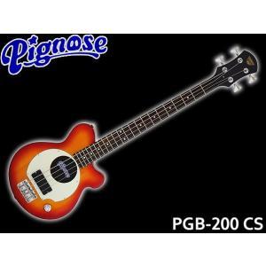 Pignose ピグノーズ アンプ内蔵ベース PGB-200 CS merry-net