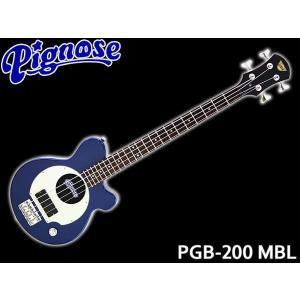 Pignose ピグノーズ アンプ内蔵ベース PGB-200 MBL merry-net