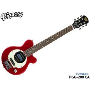 Pignose アンプ内蔵ギター PGG-200 CA ミニエレキギター ピグノーズ merry-net