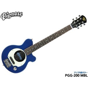 Pignose アンプ内蔵ギター PGG-200 MBL ミニエレキギター ピグノーズ merry-net