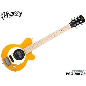 Pignose アンプ内蔵ギター PGG-200 OR ミニエレキギター ピグノーズ merry-net
