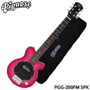 Pignose アンプ内蔵ギター PGG-200FM SPK シースルーピンク ミニエレキギター ピグノーズ|merry-net