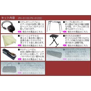 カシオ PX-160 ブラック「テーブル型スタンド/折り畳み椅子/ペダル付」CASIO PX160BK|merry-net|05