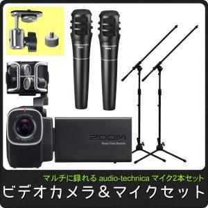 ZOOM ビデオカメラ Q8 (楽器収音マイク2本付きオリジナルセット)|merry-net