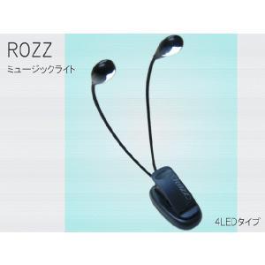 譜面台ライト クリップ式ライト ROZZ(ロッズ) 4LED|merry-net