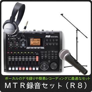 録音セット ZOOM MTR R8 (ヘッドフォン/ダイナミックマイク/スタンド付きセット)|merry-net