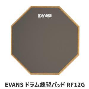 EVANS(エヴァンス・エバンス)ドラム練習・プラクティスパ...