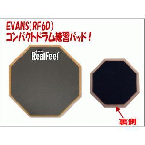 練習パッド EVANS RF6D(約15cm)|merry-net