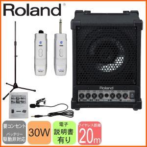 ワイヤレス・ピンマイク付き 出力30W 簡易PAセット Roland CM-30 拡声スピーカーセット|merry-net