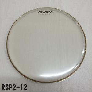 アクエリアン ドラムヘッド(2プライ・クリアヘッド)(AQUARIAN)タムタムなど多用途対応 RSP2-12 12インチ(マーチングドラムの小太鼓などにも) merry-net