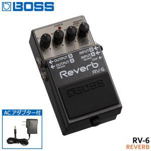 BOSS リバーブ RV-6 Reverb ACアダプター付き ボスコンパクトエフェクター|merry-net